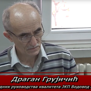 "Predstavnici rukovodstva izjava za ""VTV"""